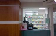 Pharmacy (Immanuel) image